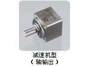 谐波减速机 CSF supermini系列 齿轮箱型