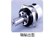 谐波减速机 CSF GH系列 齿轮箱型