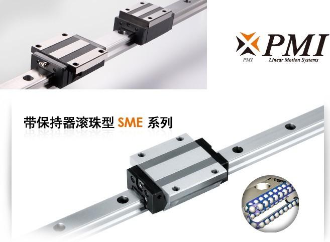 AMT-SME01新.jpg
